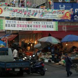 marked i Seoul